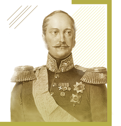 carskij-podarok